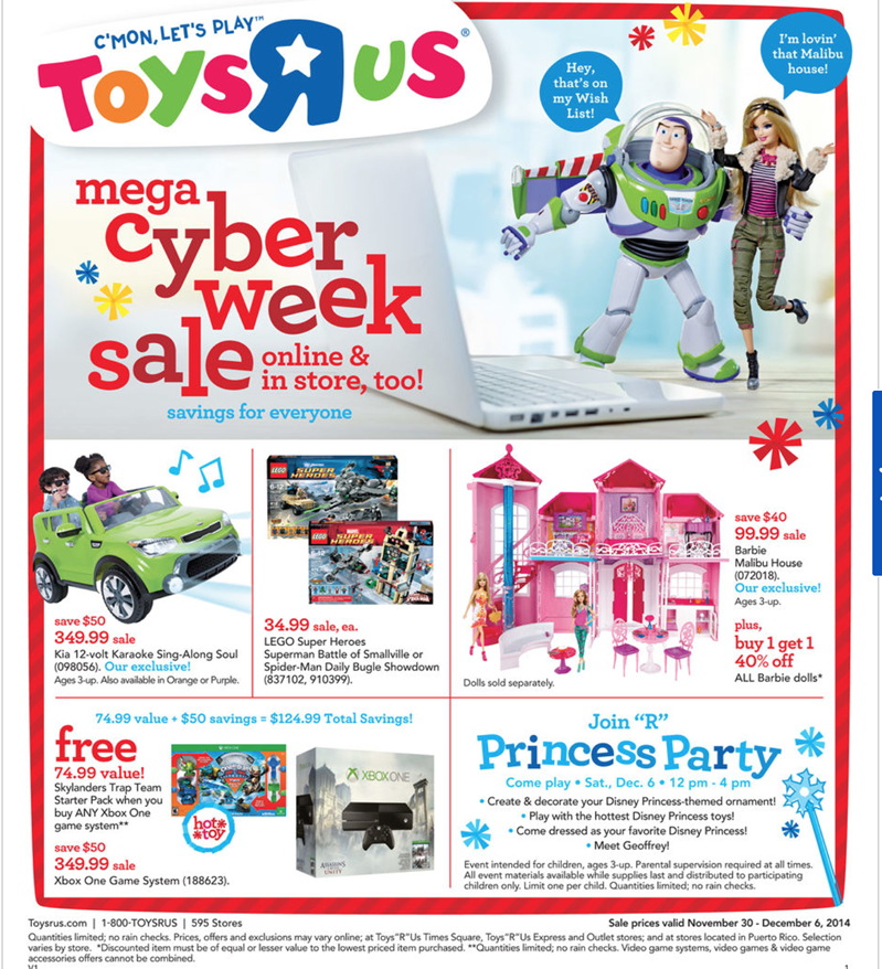 toys r us cyber monday 2014 deals coupons. Black Bedroom Furniture Sets. Home Design Ideas